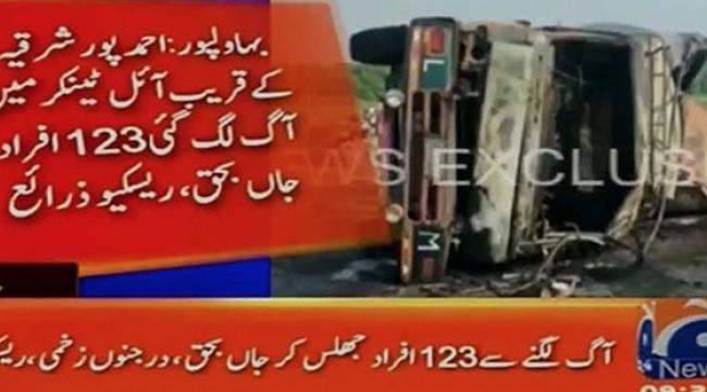 Pakistan'da tanker patladı: 120 ölü!