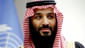 ABD medyası: Veliaht Selman'ı zayıflatmak Suudi Arabistan ve Ortadoğu'da istikrarı arttıracaktır