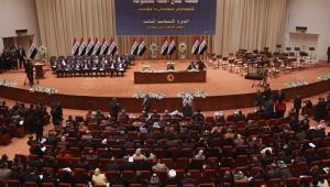 Irak Meclisi 2019 yılı bütçesini onayladı: Dış borçlanmaya yer verilmedi