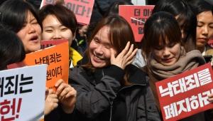 Güney Kore 66 yıllık kürtaj yasağını 'anayasa ihlali' olarak değerlendirdi