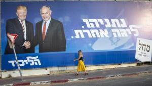 İsrail tarihinde ilk kez bir yılda ikinci defa sandık başında: Anketler net bir sonuç göstermiyor