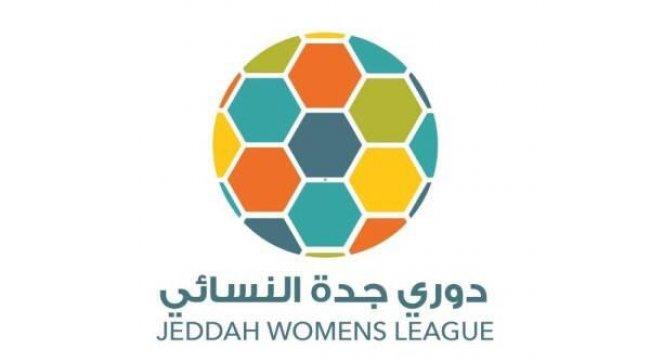 Cidde'de kadın futbol ligi başladı! Suudi Arabistan'da ilk kez...
