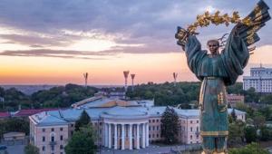 Ukrayna'da olağanüstü hal ilan edildi