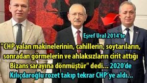 """Kılıçdaroğlu, 2014 yılında """"CHP yalan makinelerinin, cahillerin, soytarıların, sonradan görmelerin ve ahlaksızların cirit attığı Bizans sarayına dönmüştür"""" diyen Ak Partiliye rozet takıp Y-CHP'ye kazandırdı!"""